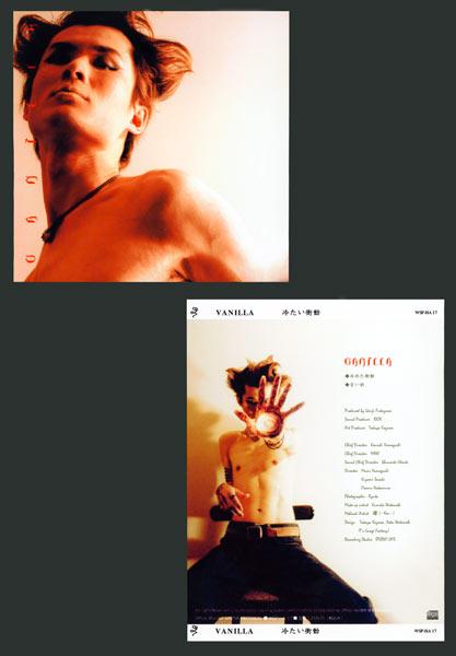 http://ryuta-terajima.ciao.jp/files/gimgs/12_10.jpg