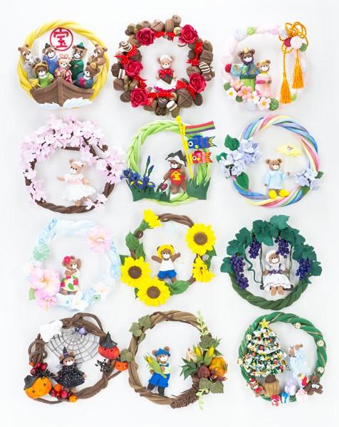 http://ryuta-terajima.ciao.jp/files/gimgs/12_12-1.jpg