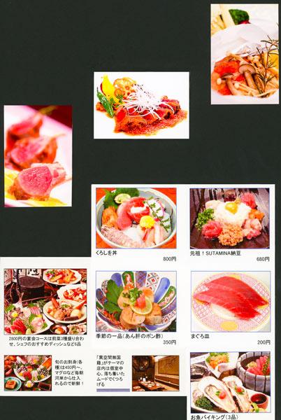 http://ryuta-terajima.ciao.jp/files/gimgs/12_5.jpg