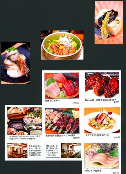 http://ryuta-terajima.ciao.jp/files/gimgs/12_6.jpg
