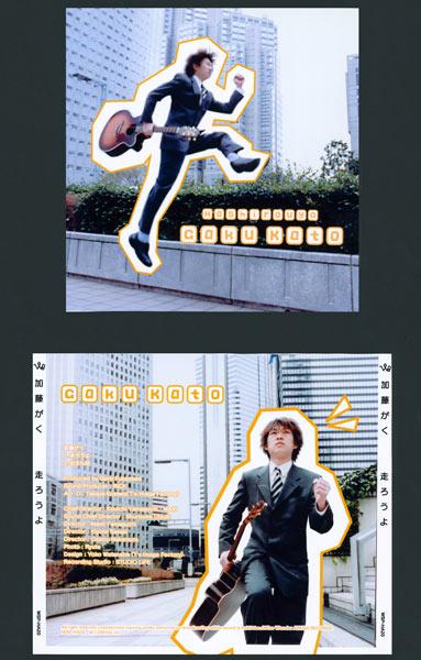 http://ryuta-terajima.ciao.jp/files/gimgs/12_8.jpg