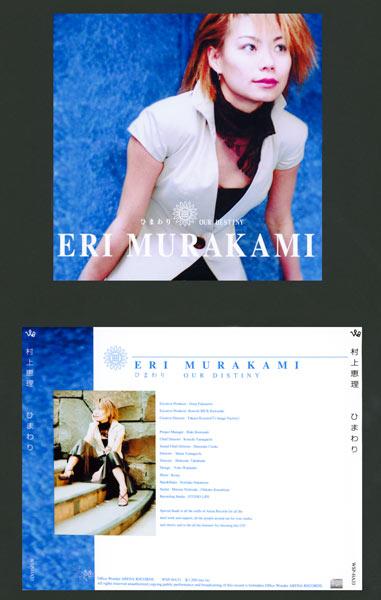 http://ryuta-terajima.ciao.jp/files/gimgs/12_9.jpg