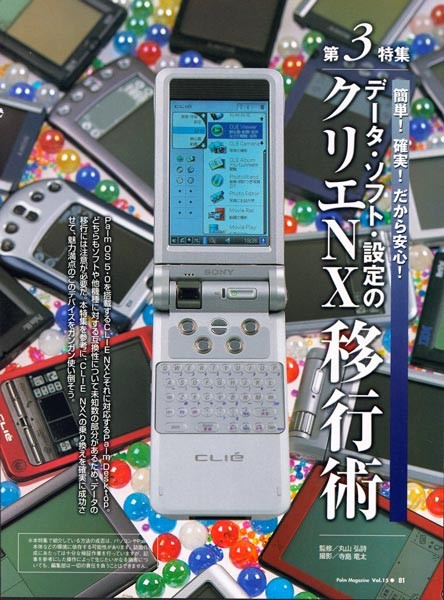 http://ryuta-terajima.ciao.jp/files/gimgs/12_uu.jpg