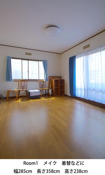 http://ryuta-terajima.ciao.jp/files/gimgs/24_room1.jpg