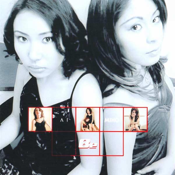 http://ryuta-terajima.ciao.jp/files/gimgs/29_scan0006.jpg