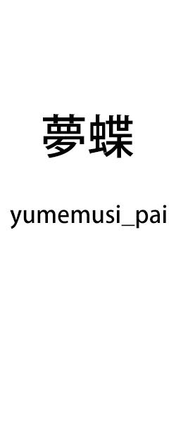 http://ryuta-terajima.ciao.jp/files/gimgs/37_y_v2.jpg